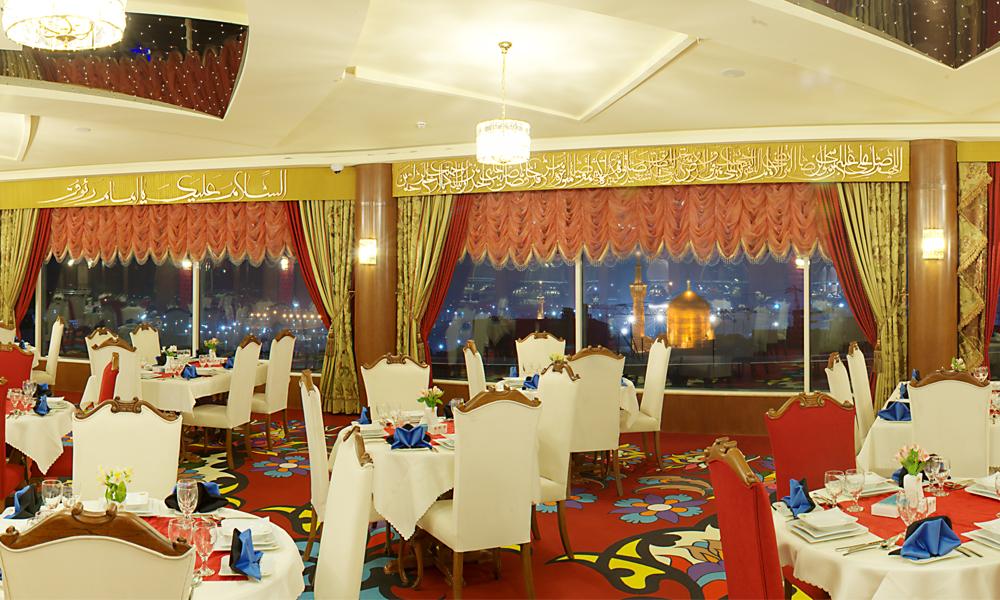 Photo of هتلهای نزدیک به حرم