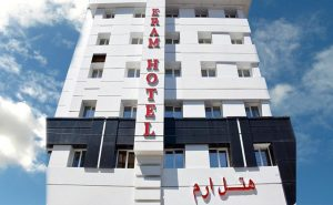هتل های خیابان امام رضا مشهد هتل ارم