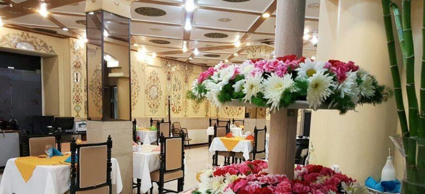 هتل های 4 ستاره تهران