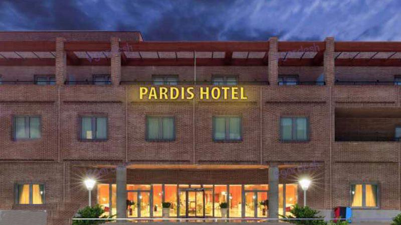 هتل پردیس در فهرست هتل ارزان در تهران