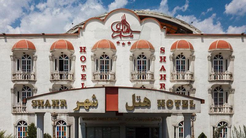 هتل شهر در فهرست هتل ارزان در تهران