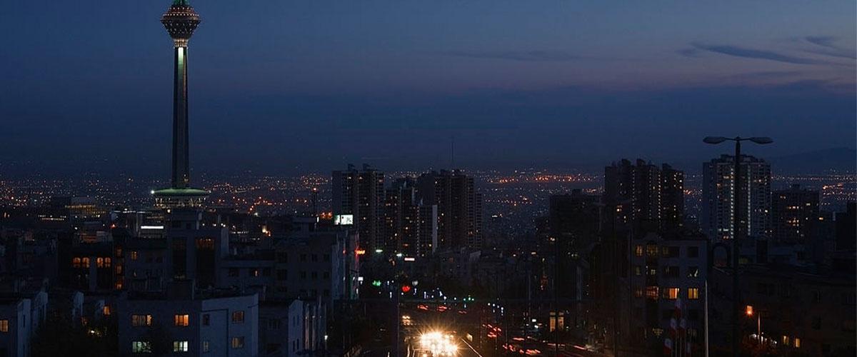 سفر در شهریور به تهران