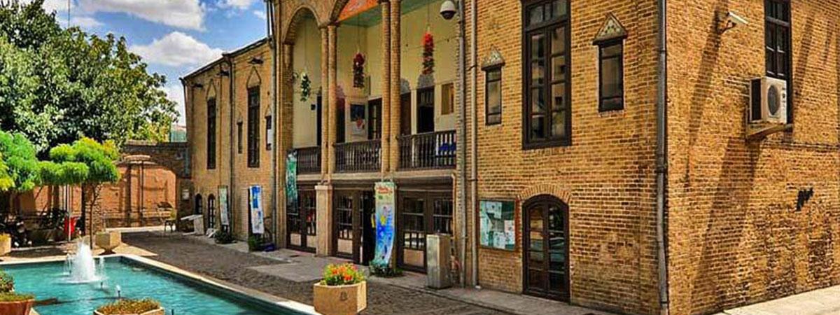 خانه پیشهوران مشهد