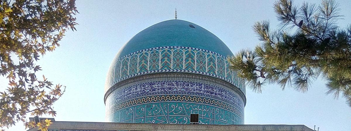 مقبره خواجه ربیع مشهد