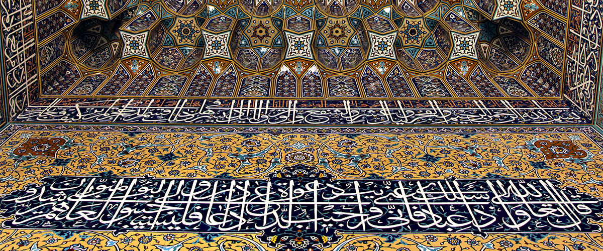 مسجد بالاسر