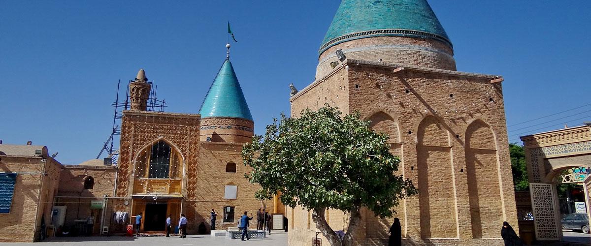مسجد شاهرود