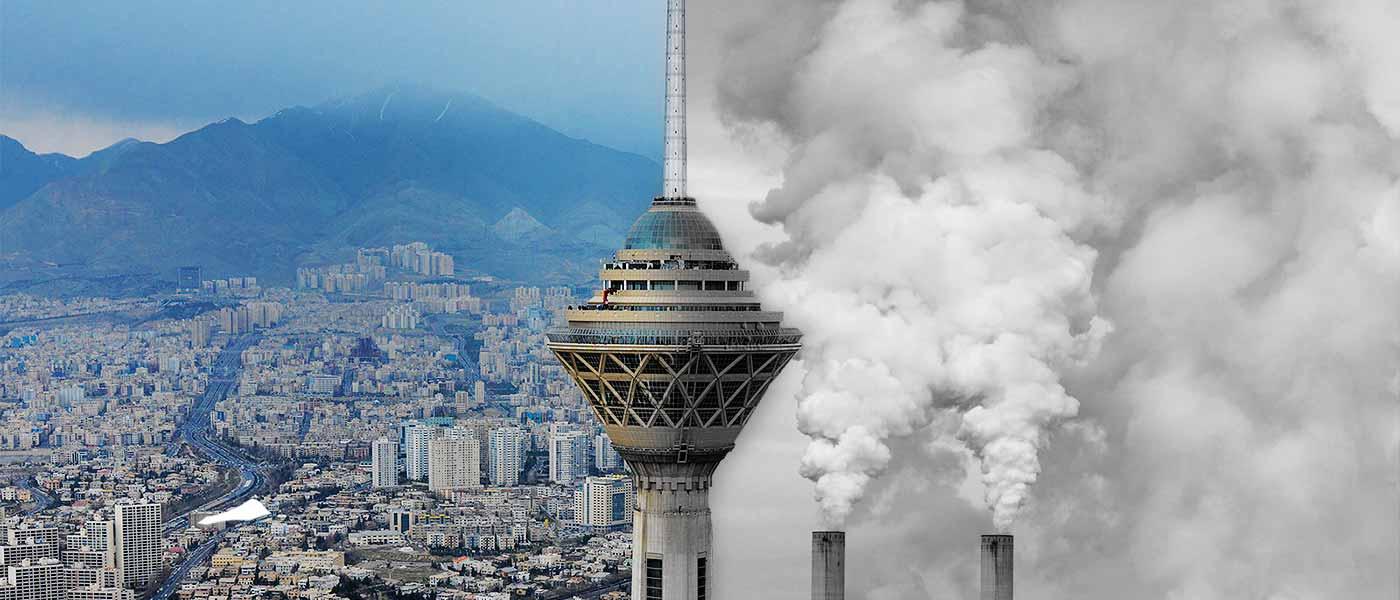 شاخص آلودگی هوا کرج