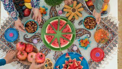 Photo of آداب و رسوم شب یلدا و هر چیزی که باید از شب چله بدانید