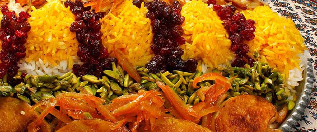 غذاهای سنتی شیرازی پلو