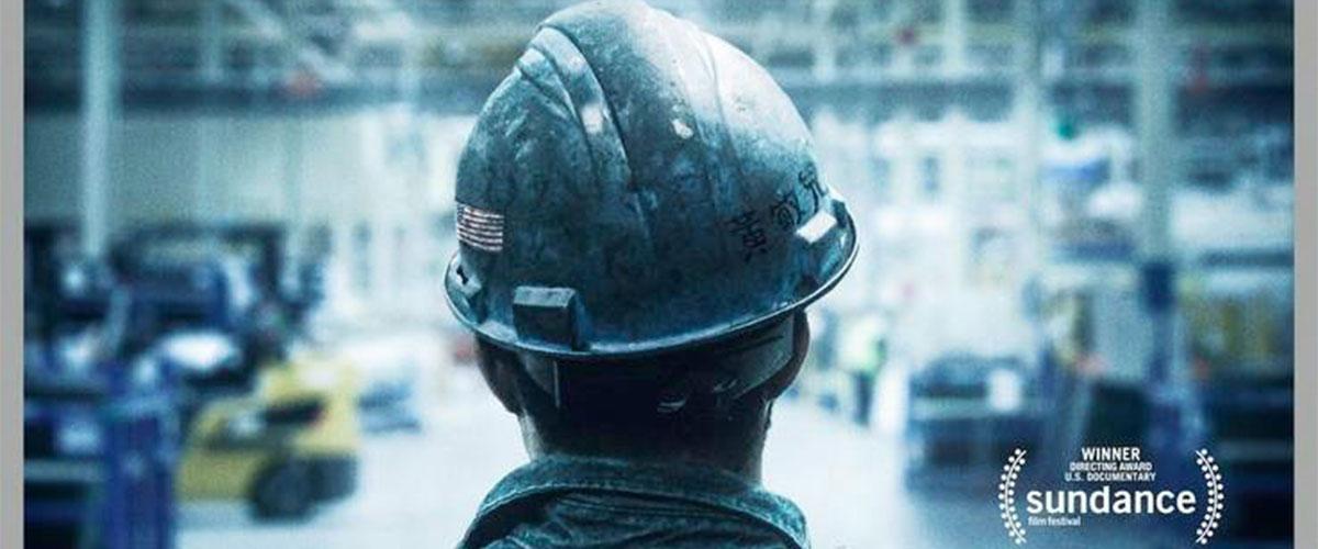 بهترین فیلم های 2019 کارخانه آمریکایی