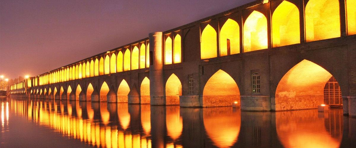 سفر با 1 میلیون تومان اصفهان