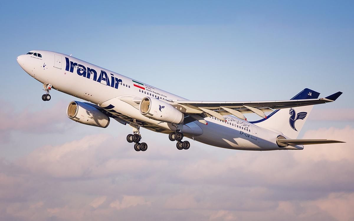 سفر به مشهد با هواپیما