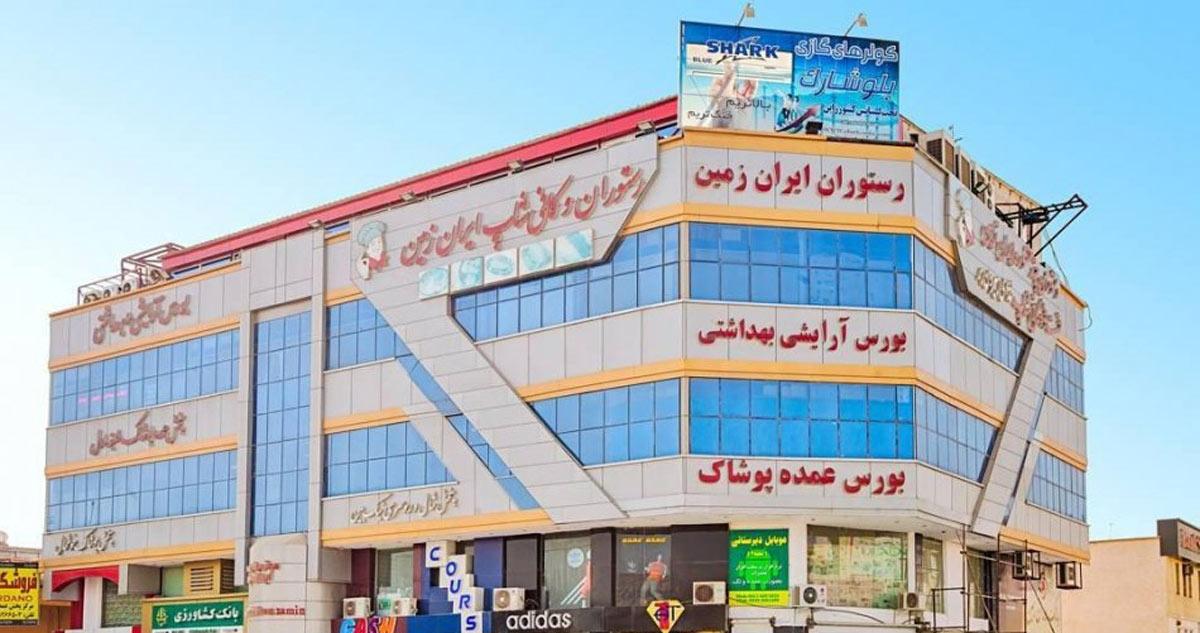 مراکز خرید قشم