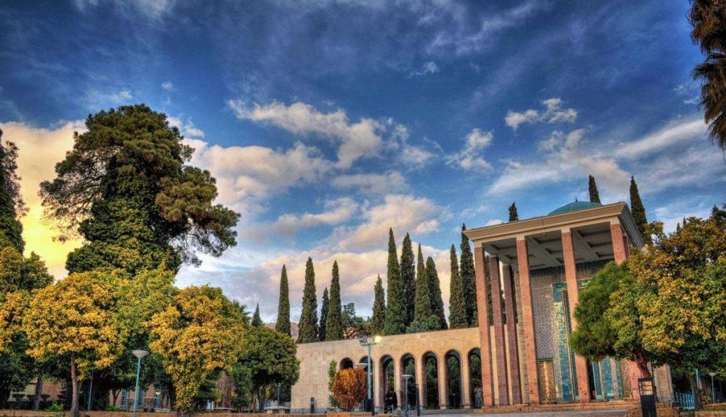 هزینه تفریح در شیراز
