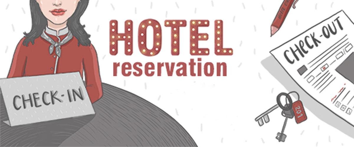 رزرو هتل در ایران