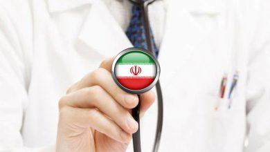 Photo of گردشگری پزشکی در ایران ؛ راه جدید توسعه کشور