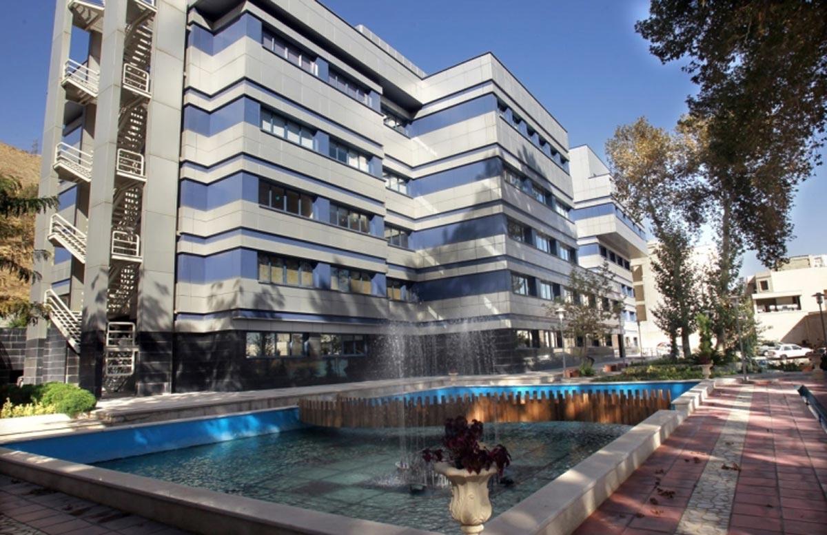 هتل بیمارستان های ایران