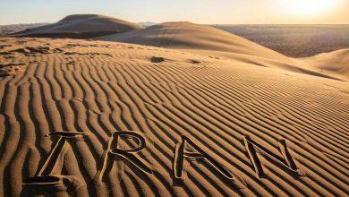 Photo of راهنمای سفر به کویر مرنجاب