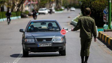 Photo of آخرین خبرها از وضعیت سفرهای نوروزی