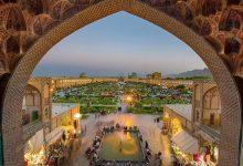 Photo of جاهای دیدنی زنجان در هر چهارفصل سال!