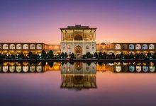 Photo of میدان نقش جهان ، مَجمَع خوبی و لطف اصفهان!